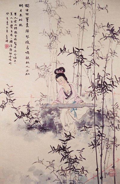 Китайская живопись. В бамбуковом лесу девушка играет на гучжене. Чжан Цуйин