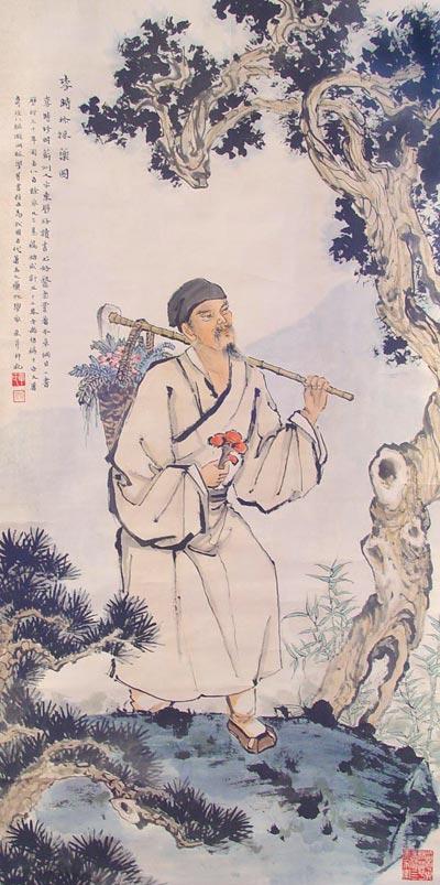 Китайская живопись. Ли Шичжэнь (известный врач XVI века) собирает травы. Чжан Цуйин