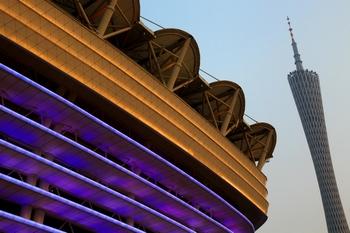Азиатские игры ввергли власти города Гуанчжоу в большие долги. Фото: Ronald Martinez/Getty Images