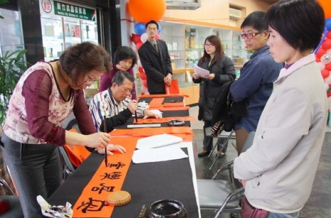 Каллиграфы и художники бесплатно пишут и рисуют новогодние поздравления и картинки и дарят людям. Тайвань. 2010 год. Фото: The Epoch Times