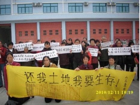 Крестьяне на коленях просят власти решить их земельную проблему. Провинция Чжэцзян. Декабрь 2010 год. Фото предоставили участники акции