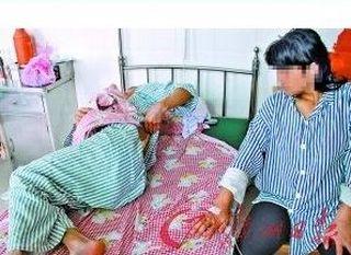 Получившие ножевые ранения муж и жена находятся в больнице. Фото с epochtimes.com