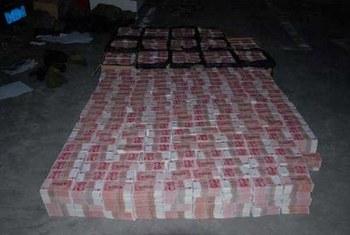 Крупную партию фальшивых денег обнаружили в Китае. Фото с epochtimes.com