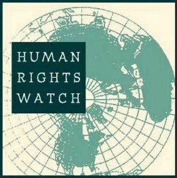 В новом  отчете организации «Наблюдение за соблюдением прав человека» (Human Rights Watch