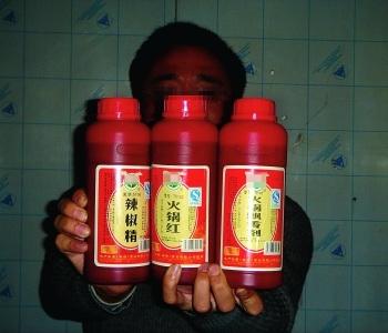 Три основные химические добавки для китайского самовара. Фото с epochtimes.com