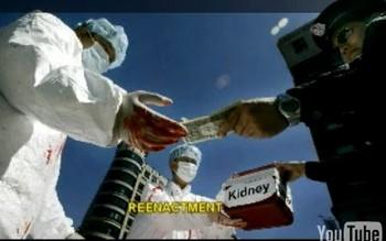 Новая система донорства Китая вряд ли увеличит количество доноров