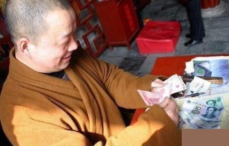 Современные китайские монахи. Фото с kanzhongguo.com