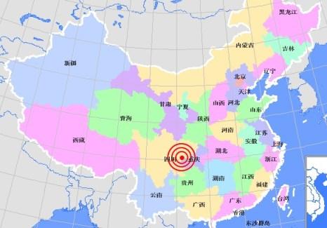 Землетрясение силой 5,0 балла произошло в провинции Сычуань на юго-западе Китая 31 января 2010 года