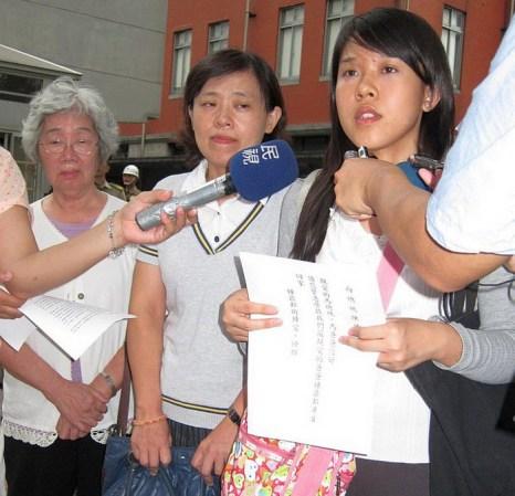 Семья Чжун Динбана призывает к его освобождению. Фото: Великая Эпоха (The Epoch Times)