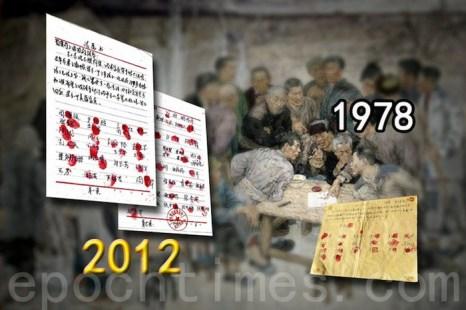 Ходатайство 300 жителей деревни Чжоугуаньтунь провинция Хэбэй, призывающее к освобождению последователя Фалуньгун Ван Сяодуна, потрясло высшее руководство Китая. Фото с сайта theepochtimes.com