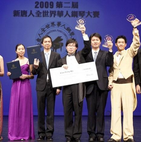 Победители международного конкурса пианистов 2009 г. NTD TV (телевидения Новая династия Тан) на вручении премии. Фото предоставлено New Tang Dynasty Television