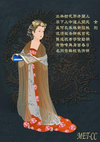 Чжансунь — заботливая, терпеливая и мудрая императрица. Иллюстрация: Катерина Чан/Великая Эпоха (The Epoch Times)