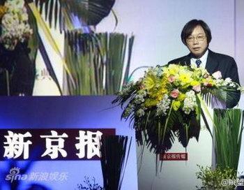 Дай Цзыгэн, издатель Beijing News, который, по сообщениям, подал в отставку после того, как недавно отказался перепечатывать пропаганду коммунистического режима. Фото: weibo.com