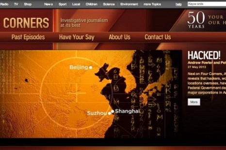 Чертежи нового главного управления спецслужб Австралии, расположенного в столице Канберре, были украдены китайскими хакерами, согласно австралийской Радиовещательной корпорации. Фото: Screenshot via The Epoch Times