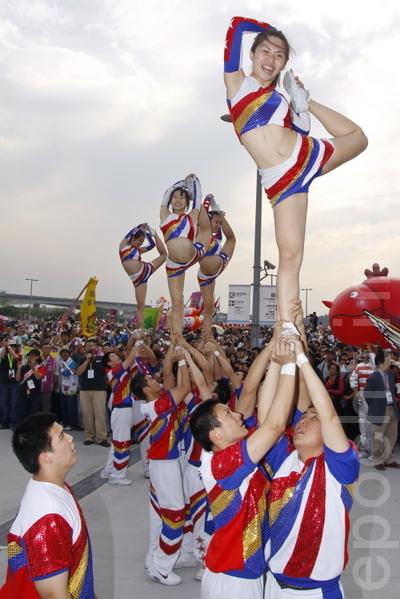 Церемония закрытия Международной выставки флоры в Тайбэе (Taipei International Flora Exposition). Фото: The Epoch Times