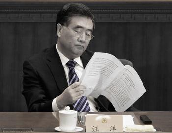 Секретарь парткома провинции Гуандун Ван Ян, известный либеральными взглядами среди членов компартии, недавно заявил, что китайский народ не обязан своим счастьем компартии Китая. Фото: Lintao Zhang/Getty Images