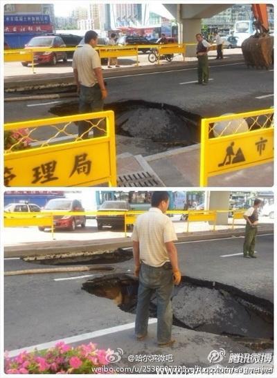 Ещё один провал на дороге в городе Харбине.  Фото: epochtimes.com