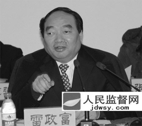 Лэй Чжэнфу выступает на официальной встрече. Фото с сайта jdwsy.com