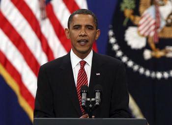 Cообщения Президента США Обамы о ликвидации Усамы бен Ладена.Фото: epochtimes.com