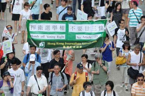Решения Главного исполнительного и Законодательного совета являются одной из причин протестной демонстрации. Фото: Пан Цзинь Мост / The Epoch Times
