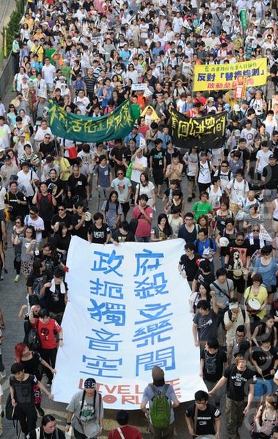 Стивен Лам один из участников демонстрации. Фото: Songxiang Long / The Epoch Times