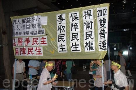 Цангу и его правительству  необходимо уйти в отставку  Фото: Ю. Ган / The Epoch Times