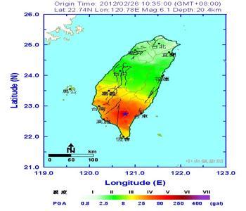 На Тайване произошло землетрясение. Фото:epochtimes.com