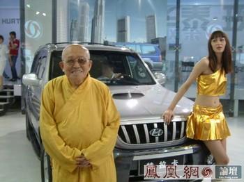 Современные китайские монахи. Фото с bbs.hh.cn
