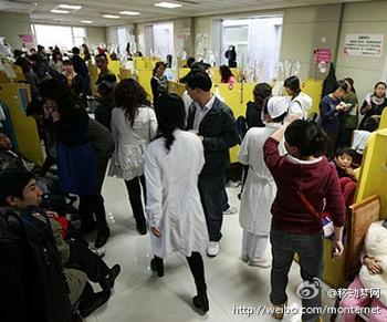 Более 100 детей доставлены в больницу с пищевым отравлением. Город Тайюань провинции Шаньси. Фото с epochtimes.com
