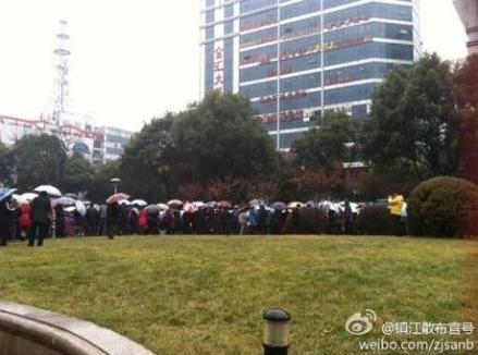 Жители города Чжэньцзян протестуют против обмана со стороны властей по поводу загрязнения воды. Февраль 2012 год. Фото с epochtimes.com