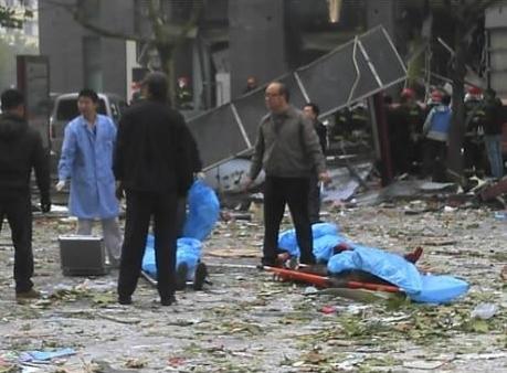 Фоторепортаж. В городе Сиань взорвалось здание. Ноябрь 2011 год. Фото с epochtimes.com