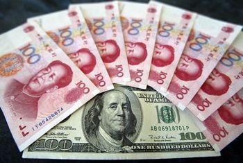 МВФ предупредил Китай о рисках в его экономике. Фото: Getty Images