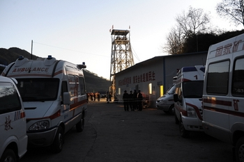 В результате взрыва газа на шахте Тяньюй погибло 11 человек. Провинция Шэньси. Октябрь 2011 год. Фото с epochtimes.com