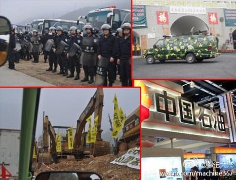 Власти прислали отряды полиции для подавления сопротивления строительству газопровода на горе Гуаньиншань. Февраль 2012 год. Провинция Гуандун. Фото с epochtimes.com