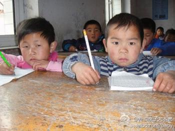 В Китае 40% крестьянских страдают малокровием из-за недостатка питания. Фото с epochtimes.com