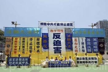Последователи Фалуньгун Гонконга призывают коммунистический режим КНР прекратить репрессии Фалуньгун. 2011 год. Фото: The Epoch Times