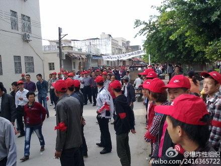 Демонстрация протеста против диктатуры, коррупции и нарушений прав человека. Провинция Гуандун. Ноябрь 2011 год. Фото с epochtimes.com