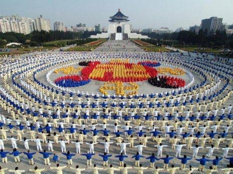 Изображение Фалунь. Участвует 4 тысячи человек. Тайвань. 2005 год