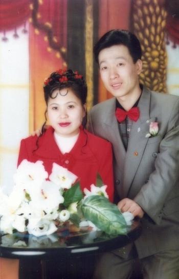 Супруги Дон Пэн и Юй Бо. Фото: minghui.org