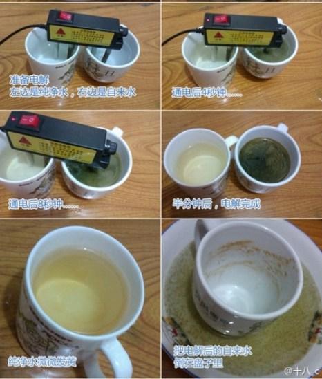 Процесс и результаты определения качества воды в шанхайском водопроводе. Слева купленная чистая вода, справа вода из крана. Фото с epochtimes.com