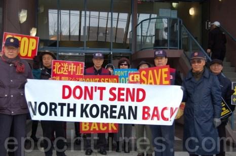 Корейцы напротив посольства Китая в Канаде призывают власти КНР не депортировать северокорейских беженцев. Фото: The Epoch Times
