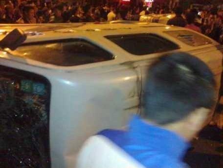 ДТП привело к массовым протестам. Город Фуань провинции Фуцзянь. Ноябрь 2012 года. Фото с epochtimes.com