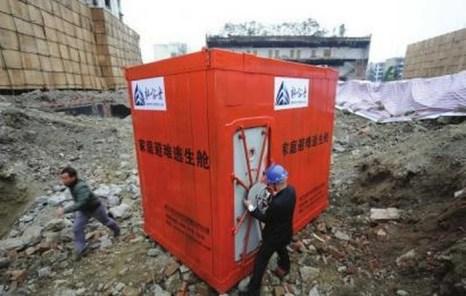 «Ноев ковчег», спроектированный Дин Хуашанем. Фото с epochtimes.com