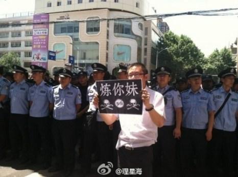 Протесты в городе Куньмине провинции Юньнань. Май 2013 года. Фото с epochtimes.com