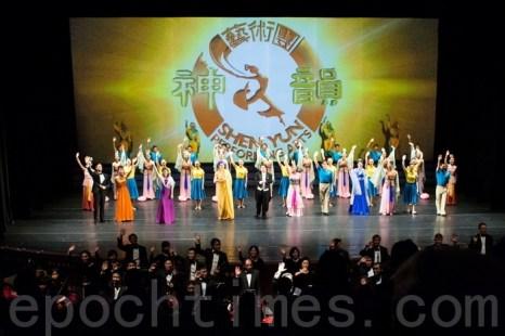 Выступление труппы Shen Yun. Тайвань. 20 февраля 2013 год. Фото: The Epoch Times