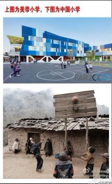 На верхнем фото — школа в империалистической Америке. На нижнем фото — школа в Китае