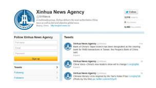 Китайское агентство «Синьхуа» в обход партийной цензуры Интернета зарегистрировало аккаунт на запрещённом в КНР сайте микроблогов «Твиттер»
