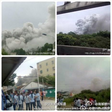 Взрыв прогремел на заводе литиевых батарей в Гуандун. Фото: epochtimes.com