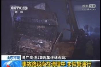 В Китае авария на дороге унесла жизни девяти человек. Фото с epochtimes.com