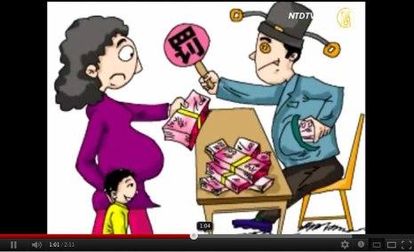 Иллюстрация с сайта epochtimes.com